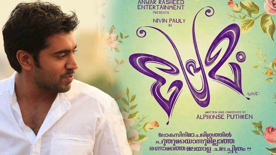 Verified Thiruttuvcd Oru Indian Pranayakadha Full Movie Peatix