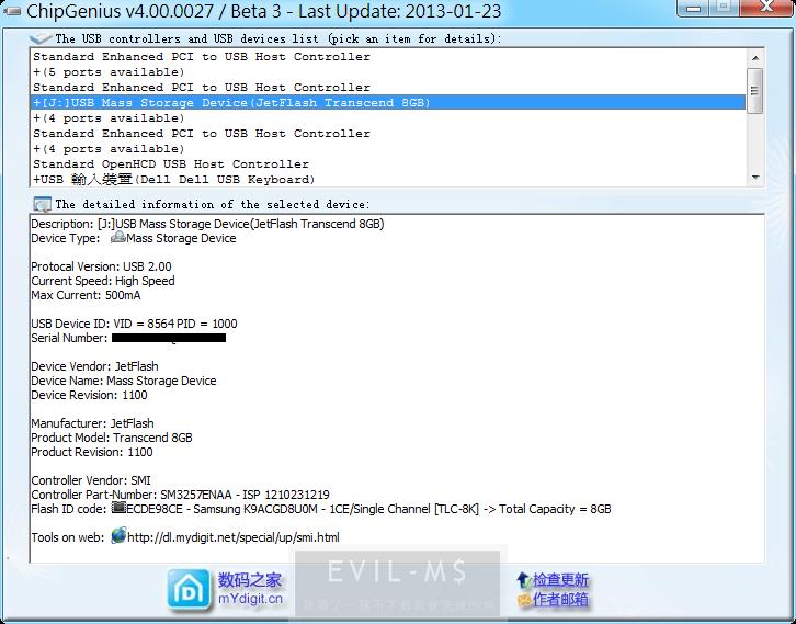 Ps2251-07 datasheet phison PS2251