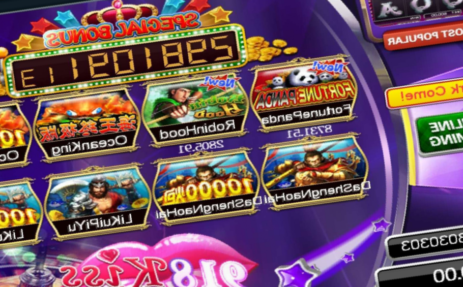 Uptown Pokies Casino Frequently Asked Questions - The Jet Slot Machine