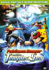 Download Pokemon Movies In Hindi 3gp Peatix