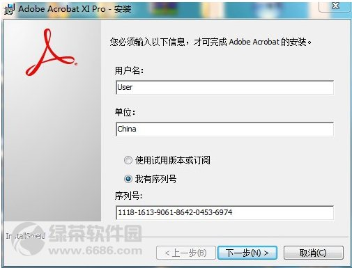Download Acrobat Xi Standard Student And Teacher Edition Key
