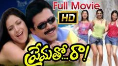 Kalisundam Raa Telugu Full Movie Free Downloadinstmankl   Peatix