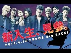 Download film crows zero sub indo 360p