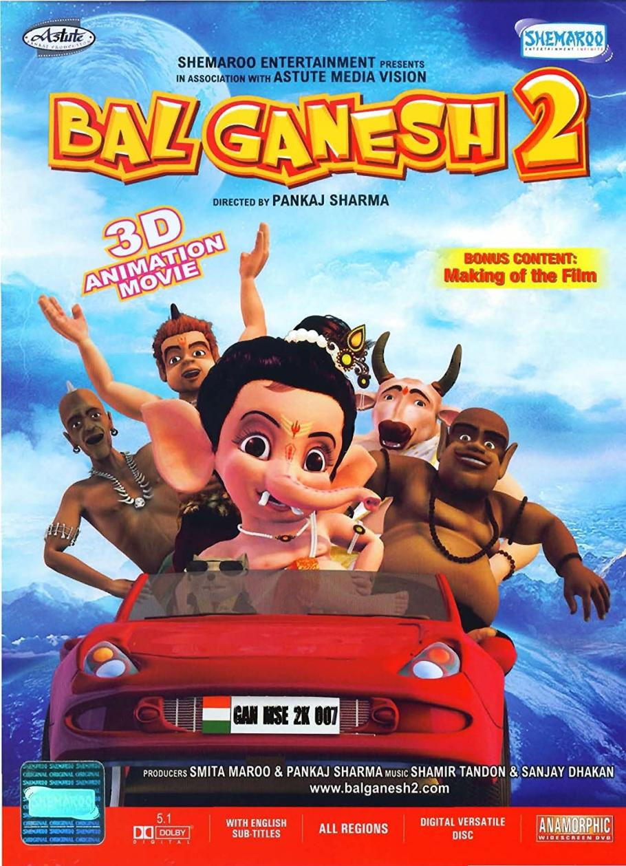 Free Download Bal Ganesh 2 Full Movie In 3gp | Beauty And The Beast  (English) Tamil Dubbed Watch Online
