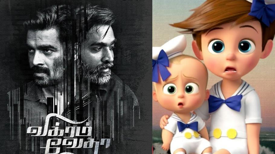 Boss Baby English Movie Download In Tamil Hd 1080p Peatix