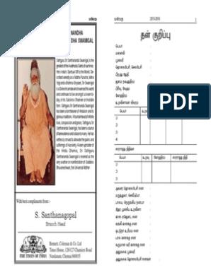 Manavalakalai Yoga Book In Tamil Pdf 183 Peatix