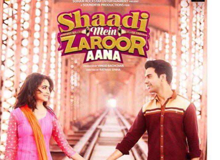 Subtitles aana english zaroor mein shaadi movie Shaadi Mein