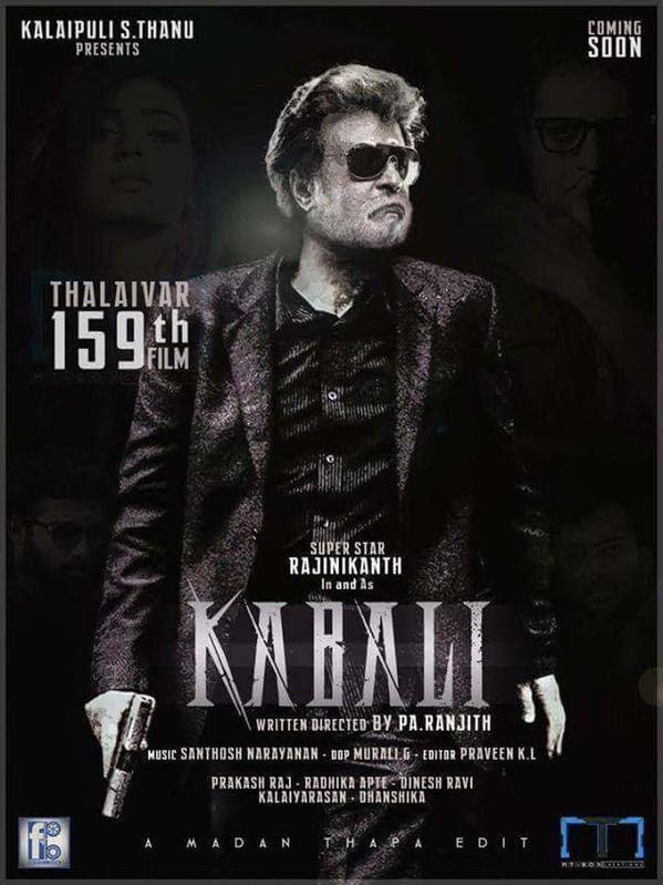 Kabali Tamil Movie Download Free Hindi Movie Peatix