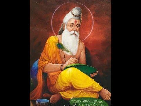 Yoga Vasistha In Kannada Pdf Peatix