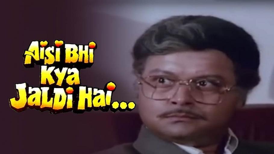 aisi bhi kya jaldi hai movie songs free mp3 download