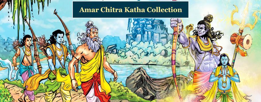 Balarama Amar Chitra Katha Malayalam Pdf 32 Peatix