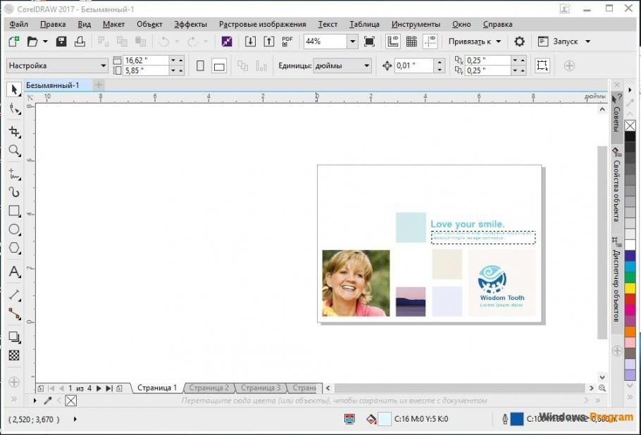 corel draw 11 software free download filehippo
