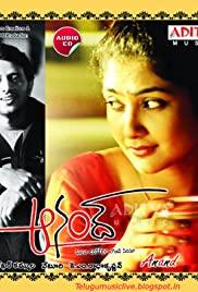 Anand Telugu Movie Hd Free Download | Peatix