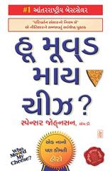 Who Moved My Cheese Book In Gujarati Pdf Free Download Peatix