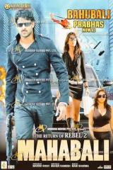 The Return Of Rebel Hindi Dubbed Full Movie Hd Download Peatix