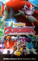 Download Pokemon Movie 13 Zoroark Master Of Illusions English Dub