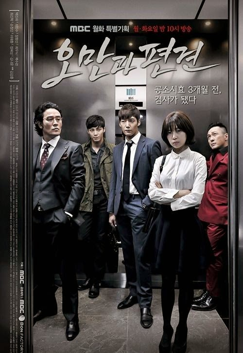 Penthouses South Korea Drama Sub Indo - index