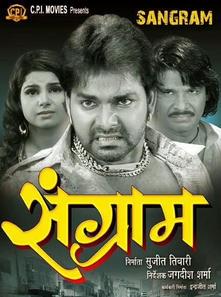 Nirhua Rikshawala 4 Download Movie In Hindi Hd   Peatix
