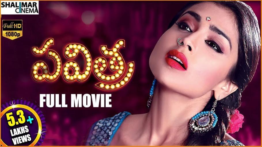 Telugu Movies Download Hd 1080p Peatix