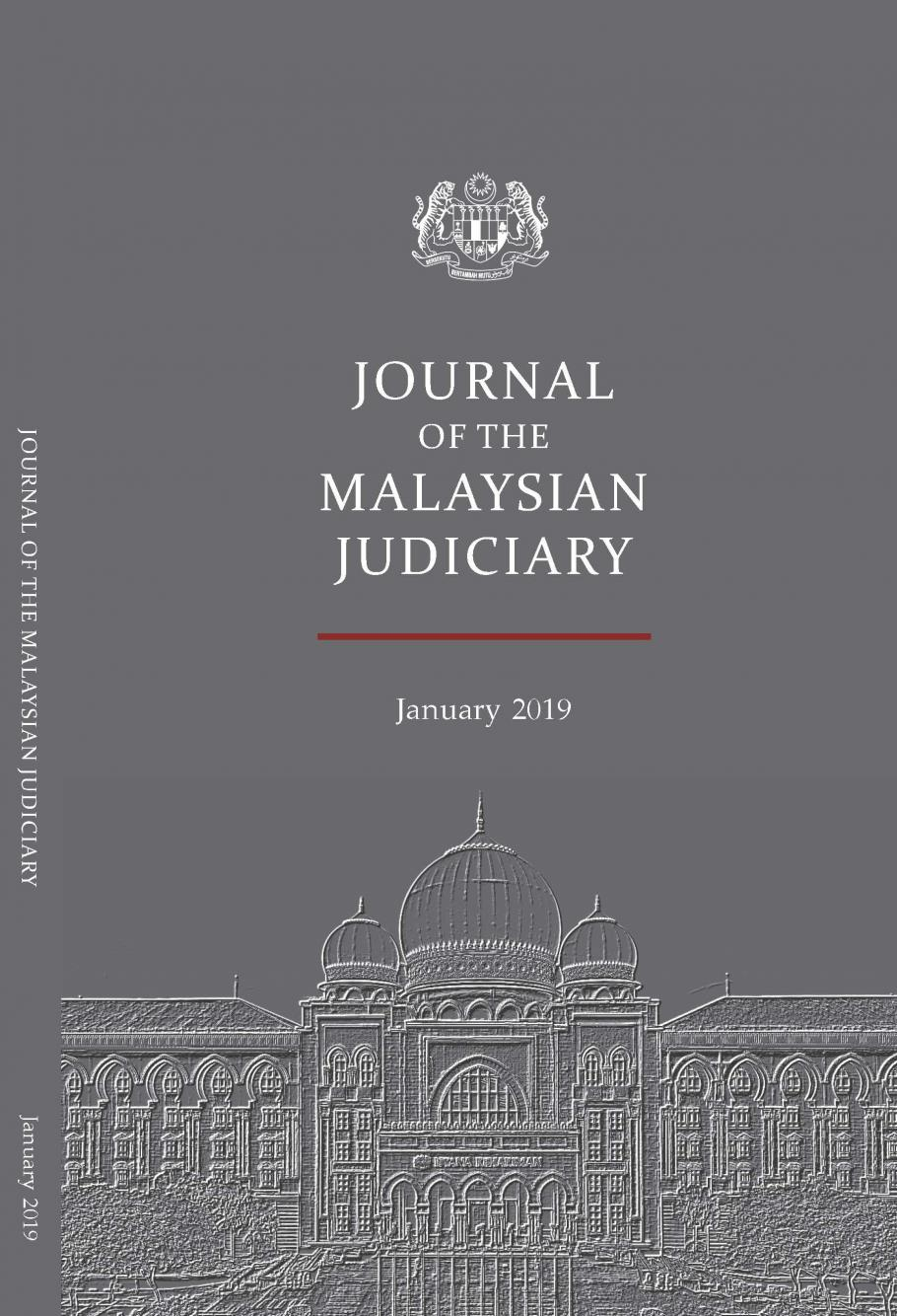 Rules Of The Court Of Appeal 1994 Malaysia Pdf Download Peatix