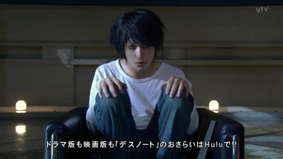 Download Film Death Note Live Action Sub Indo 13 Peatix