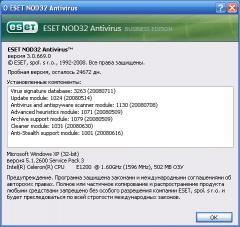Eset Nod32 Antivirus 4 0 314 Full Licencia Hasta 2050 Free Peatix