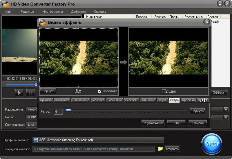 Hd Video Factory Converter Pro Serial Key | Peatix