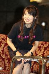 Miho Terashima