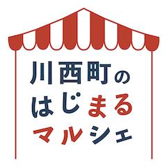 Hajimarumarche