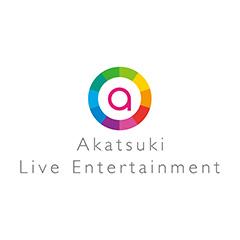 アカツキライブエンターテインメント