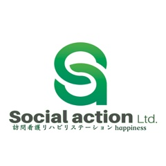 Hayatsugu Sakihama