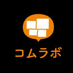 NPO法人コムラボ(マチノテ)