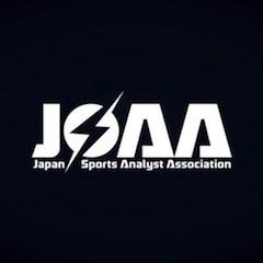 JSAA事務局