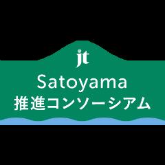 Japan Times Satoyama推進コンソーシアム