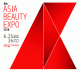 The 8th Asia Beauty Expo 2018