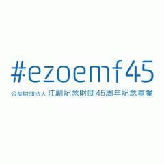ezoemf45
