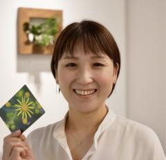 Chisa Taniguchi