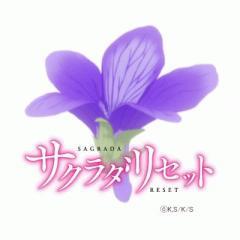 tamagawatama_2