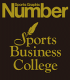 Number Sports Business College運営事務局