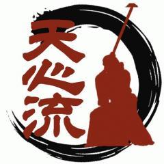 TENSHINRYU