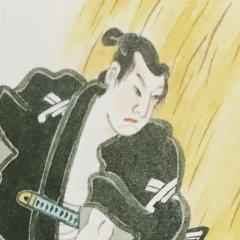 Toshiki Wada