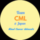 Team CML @Japan
