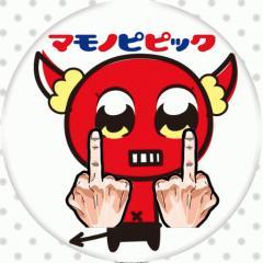 mamono_jingu
