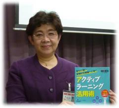 Noriko Nagai