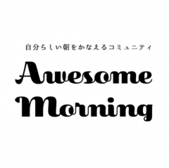 『Awesome Morning』 運営チーム