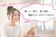 楽読神戸スクール