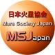 日本火星協会