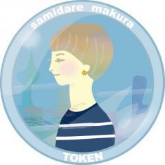 samidare_makura