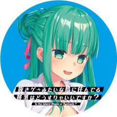 yuierogame0810