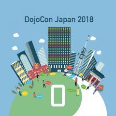 DojoCon Japan 2018 実行委員会